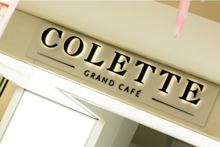 Le-Blogue-De-Julie-Grand-Colette-Café-Holt-8